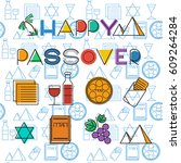 happy passover  jewish holiday  ... | Shutterstock .eps vector #609264284