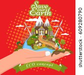 earth day illustration. hand... | Shutterstock .eps vector #609280790