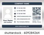 simple blue employee id card... | Shutterstock .eps vector #609284264