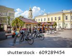 Moscow   August 7  2016  Peopl...