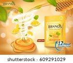 lemon honey flavor throat drops ... | Shutterstock .eps vector #609291029