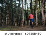 cyclist riding the bike on the... | Shutterstock . vector #609308450
