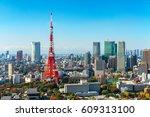 Tokyo Tower  Japan  ...