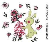 easter bunny in peonies | Shutterstock .eps vector #609323150