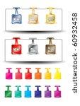 square label set | Shutterstock .eps vector #60932458