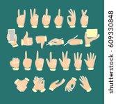 big set of colored doodle hands ... | Shutterstock .eps vector #609330848