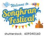 songkran festival  thai new... | Shutterstock .eps vector #609340160