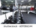 closeup image of a modern gym... | Shutterstock . vector #609386144
