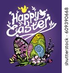 hand drawn lettering happy... | Shutterstock .eps vector #609390668