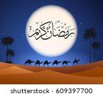 ramadan kareem arabian night... | Shutterstock .eps vector #609397700
