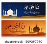 golden day ramadan horizontal... | Shutterstock .eps vector #609397790