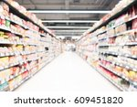 abstract blur supermarket with... | Shutterstock . vector #609451820