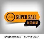 super sale banner  discount tag ... | Shutterstock .eps vector #609459014