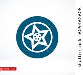 wheel icons  vector best flat...