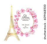 eiffel tower and tulip bouquet. ... | Shutterstock .eps vector #609468500