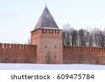 Smolensk Russia Old Tower...