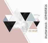 minimalistic marble vector... | Shutterstock .eps vector #609485816