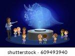 innovation education elementary ... | Shutterstock .eps vector #609493940