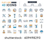 set  line icons with open path... | Shutterstock . vector #609498293