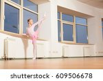 young girl ballet dancer... | Shutterstock . vector #609506678