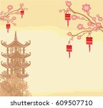 mid autumn festival for chinese ...   Shutterstock . vector #609507710