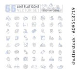 vector graphic set.icons in... | Shutterstock .eps vector #609513719