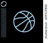 basketball icon. vector... | Shutterstock .eps vector #609519800