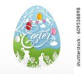easter origami spring landscape ... | Shutterstock .eps vector #609538898