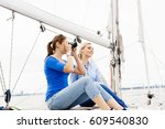 two beautiful  attractive young ... | Shutterstock . vector #609540830
