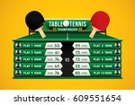 table tennis championship... | Shutterstock .eps vector #609551654