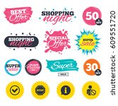 sale shopping banners. special... | Shutterstock .eps vector #609551720