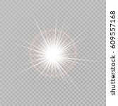 white glowing light burst... | Shutterstock .eps vector #609557168