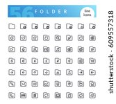 set of 56 folder line icons... | Shutterstock .eps vector #609557318