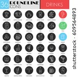 drink circle white black icon... | Shutterstock . vector #609564893