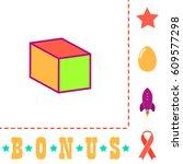 3d cube simple vector button.... | Shutterstock .eps vector #609577298