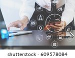 close up of businessman working ... | Shutterstock . vector #609578084