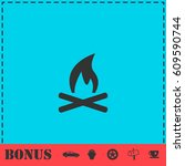 bonfire icon flat. simple... | Shutterstock .eps vector #609590744