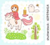 doodles cute elements  spring... | Shutterstock .eps vector #609596414