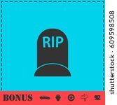 grave icon flat. simple vector... | Shutterstock .eps vector #609598508