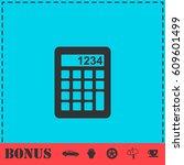 calculator icon flat. simple...