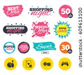sale shopping banners. special... | Shutterstock .eps vector #609613100
