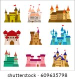 castles and fortresses flat... | Shutterstock .eps vector #609635798