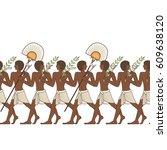 .egyptian hieroglyph and symbol.... | Shutterstock .eps vector #609638120