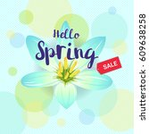 floral spring with light blue... | Shutterstock .eps vector #609638258