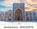 historical city bukhara ancient ... | Shutterstock . vector #609639878