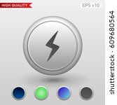 flash icon. button with flash... | Shutterstock .eps vector #609680564