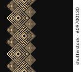 vector geometric frame in greek ... | Shutterstock .eps vector #609700130