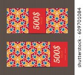 two gift vouchers in moroccan... | Shutterstock .eps vector #609701084