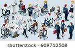 people isometric 3d  the big... | Shutterstock . vector #609712508