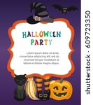 halloween party invitation with ... | Shutterstock .eps vector #609723350